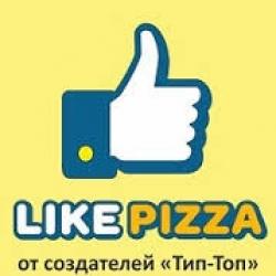 Лайк пицца