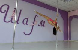 POLE DANCE студия ШАРМ
