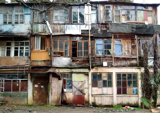 В регионе зарегистрировали 1,4 млн кв. метров ветхого и аварийного жилья