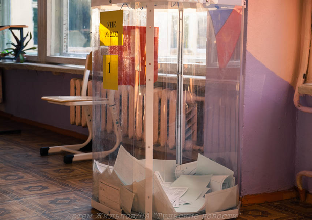 Выборы начались в Тульской области